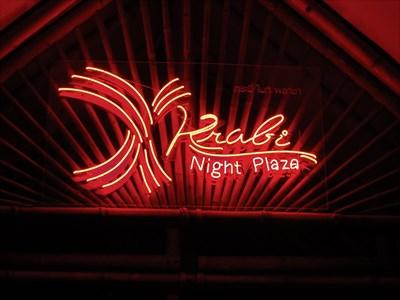 Krabi Night Plaza