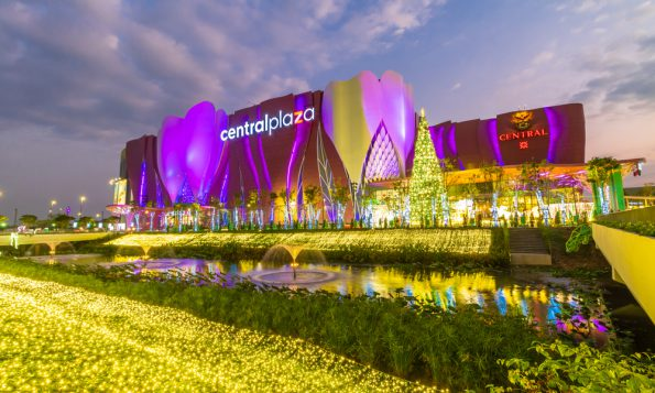 Central Plaza Nakhon Ratchasima